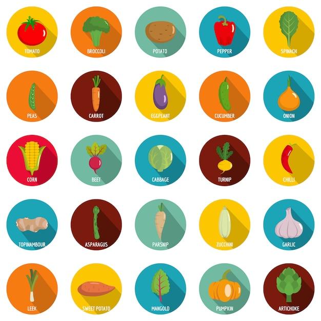 Conjunto de ícones de legumes, estilo simples Vetor Premium