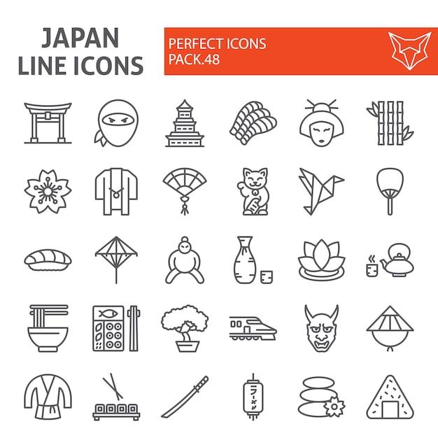 Conjunto de ícones de linha do japão Vetor Premium