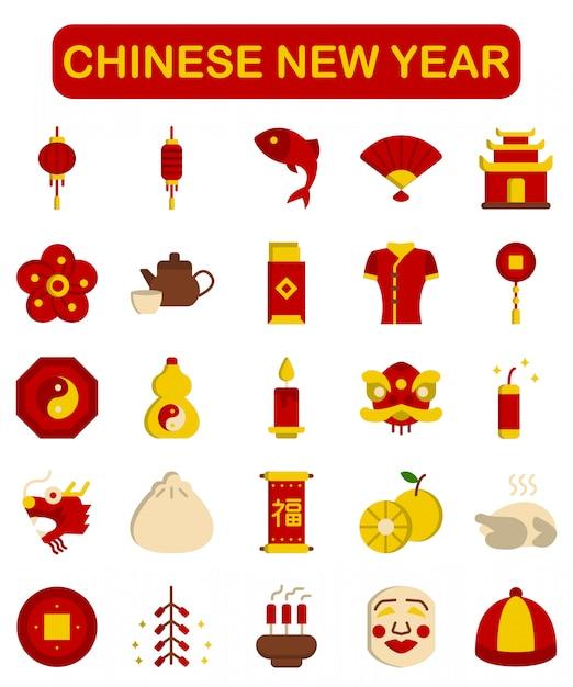 Conjunto de ícones do ano novo chinês, estilo simples Vetor Premium