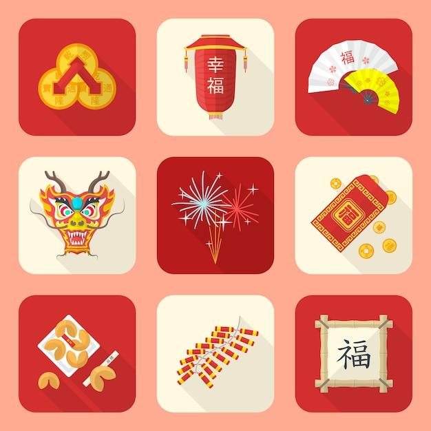 Conjunto de ícones tradicionais ano novo chinês Vetor Premium