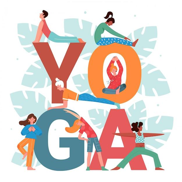 Conjunto de ilustração de atividade de ioga, desenho animado de pessoas ativas fazendo ioga asana pose ao lado de uma grande palavra de ioga e folhas florais em branco Vetor Premium