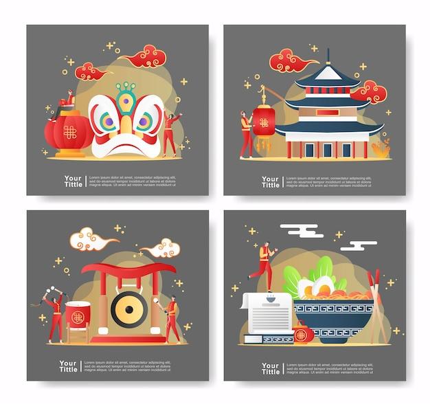 Conjunto de ilustração de pacote chinês de ano novo Vetor Premium