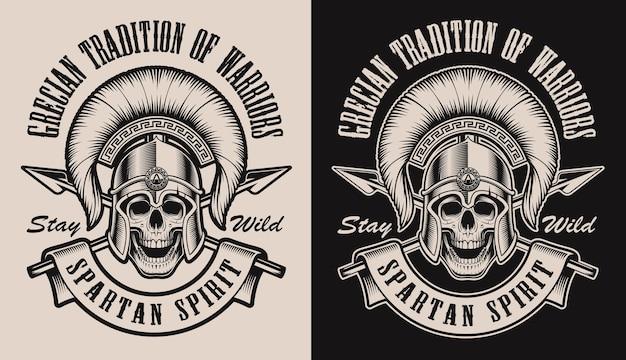 Conjunto de ilustrações com uma caveira no capacete espartano. Vetor Premium