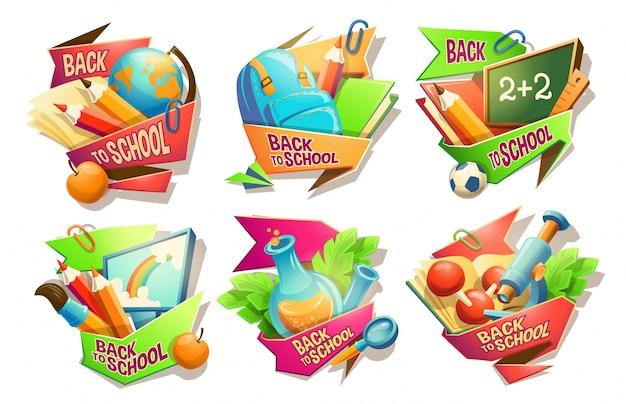 Conjunto de ilustrações de desenhos animados vetoriais, emblemas, adesivos, emblemas, ícones coloridos de material escolar Vetor grátis