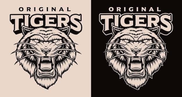 Conjunto de logotipos de cabeça de tigre em preto e branco Vetor Premium