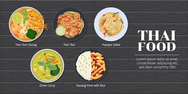 Conjunto de menu de comida tailandesa Vetor Premium