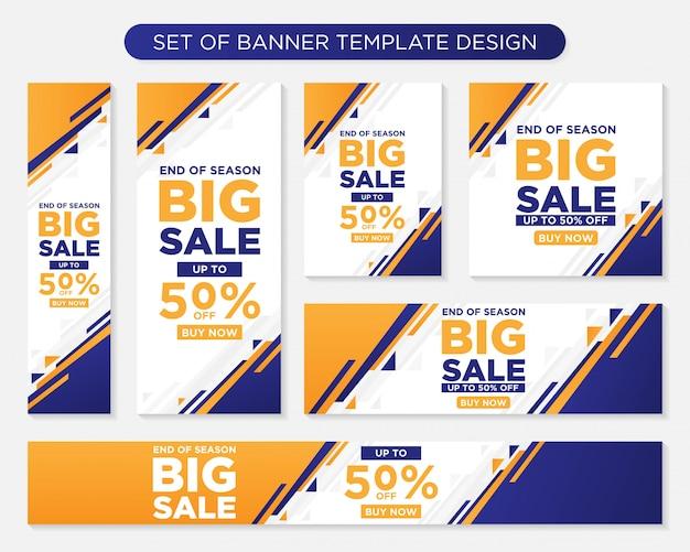 Conjunto de modelo de banner moderno de promoção Vetor Premium