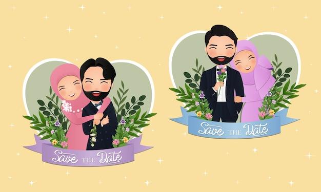 Conjunto de personagens fofos muçulmanos noivos. cartão de convites de casamento. em casal cartoon apaixonado Vetor Premium