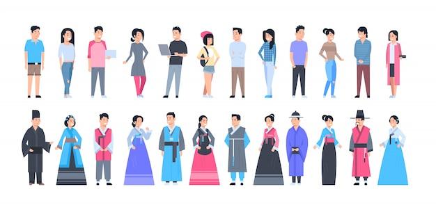 Conjunto de pessoas asiáticas vestindo trajes tradicionais Vetor Premium