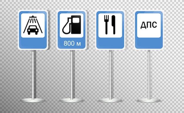 Conjunto de sinais de trânsito isolado na transparente. . Vetor Premium