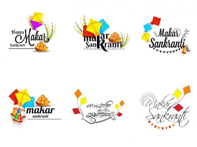 Conjunto de texto caligráfico de makar sankranti Vetor Premium