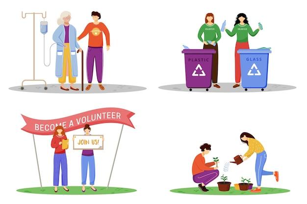 Conjunto de trabalhos voluntários. jovens filantropos, ativistas isolaram personagens de desenhos animados. enfermagem de idosos, gestão de resíduos, agitação de voluntários públicos e plantio de árvores Vetor Premium