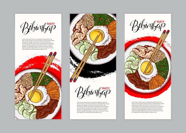 Conjunto de três banners com bibimbap. ilustração de mão desenhada. Vetor Premium