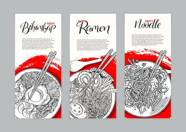 Conjunto de três banners com comida asiática diferente. bibimbap, ramen e macarrão. ilustração desenhada à mão Vetor Premium