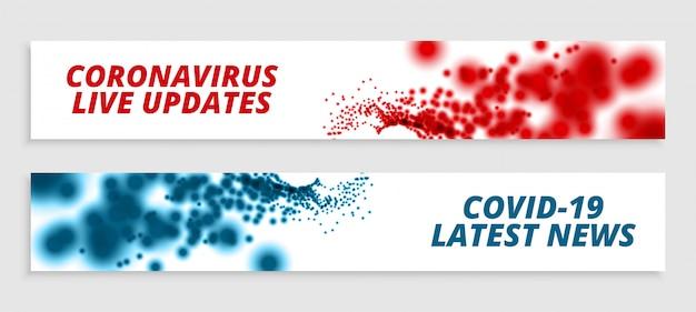 Conjunto de últimas notícias e atualizações de coronavirus banners Vetor grátis