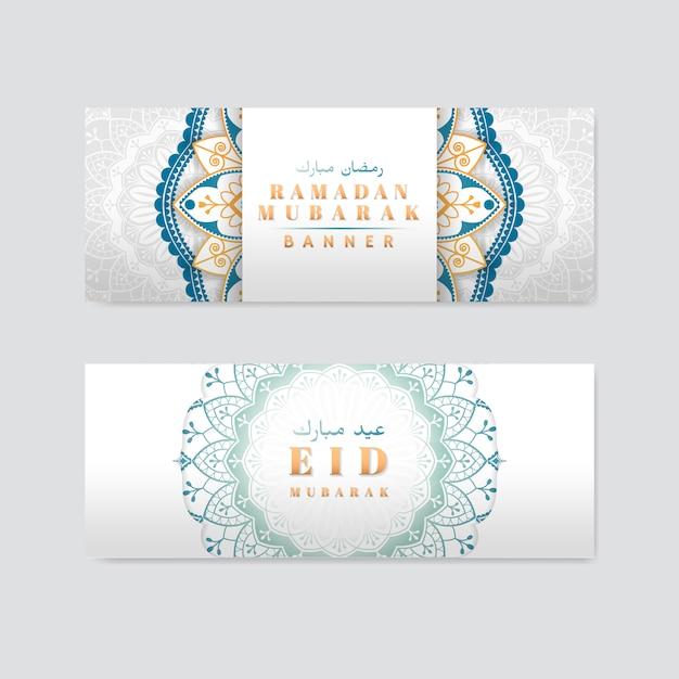 Conjunto de vetores banners de eid mubarak branco e prata Vetor grátis