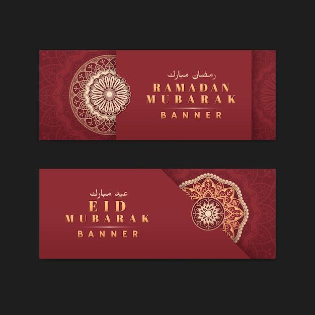 Conjunto de vetores de bandeiras de eid mubarak vermelho e dourado Vetor grátis