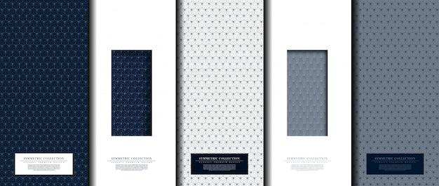 Conjunto padrão abstrato de coleção simétrica Vetor Premium