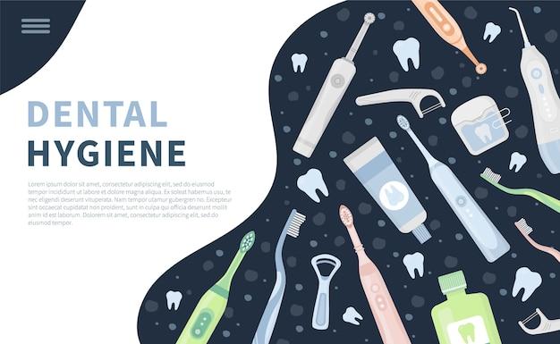 Conjunto, página inicial de ferramentas de limpeza dentária e produtos de higiene bucal. escova de dentes, irrigador oral Vetor Premium