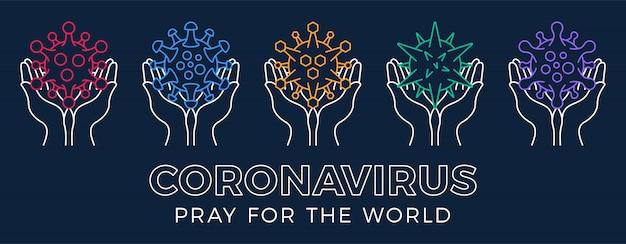Conjunto pray para o conceito de coronavírus do mundo com ilustração de mãos. hora da coleta para rezar o corona virus 2020 covid-19. coronavírus na ilustração de wuhan. pacote de vírus covid 19-ncp. Vetor Premium