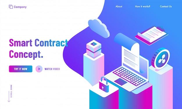 Contrato eletrônico digital e documento com segurança de dados Vetor Premium