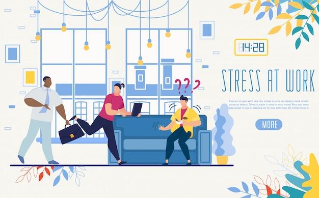 Controlando o estresse no site de vetor de inicialização de trabalho Vetor Premium