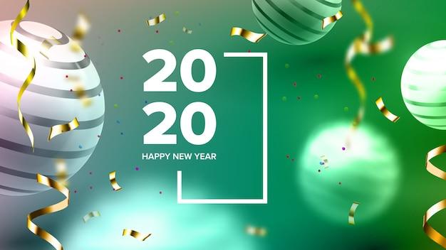 Convite criativo festa cartão 2020 banner Vetor Premium