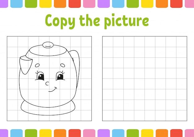 Copie a imagem. chaleira de cozinha. páginas do livro de colorir para crianças. planilha de desenvolvimento de educação. Vetor Premium