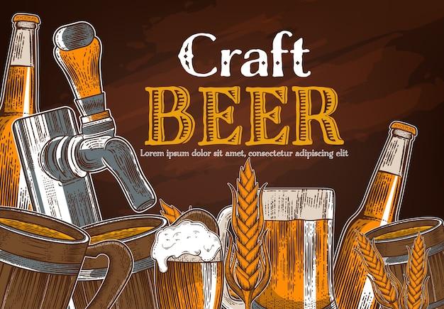 Copo de cerveja de cor Vetor Premium