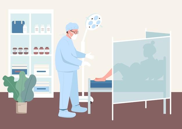 Cor lisa do exame de gravidez. exame clínico de saúde. mulher grávida no gabinete do ginecologista. personagens de desenhos animados 2d de médicos e pacientes com o interior no fundo Vetor Premium