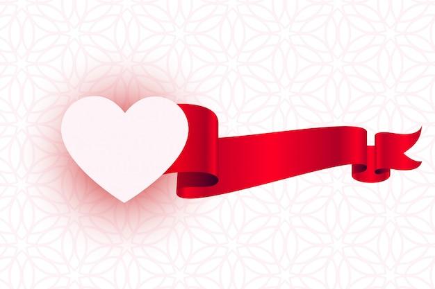 Coração branco com fita 3d fundo bonito dos namorados Vetor grátis