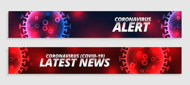 Coronavirus alrest e mais recente conjunto de banners de notícias Vetor grátis