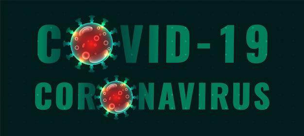Covid-19 banner de texto de coronavírus com vírus vermelho | Vetor Grátis