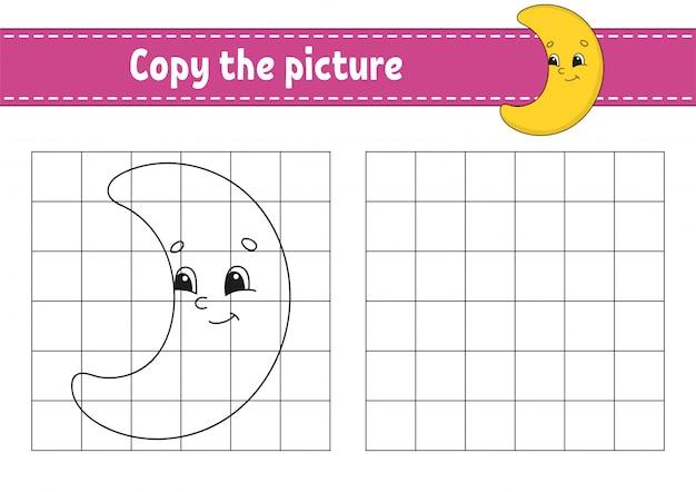 Crescente bonito. copie a imagem. páginas do livro de colorir para crianças. Vetor Premium