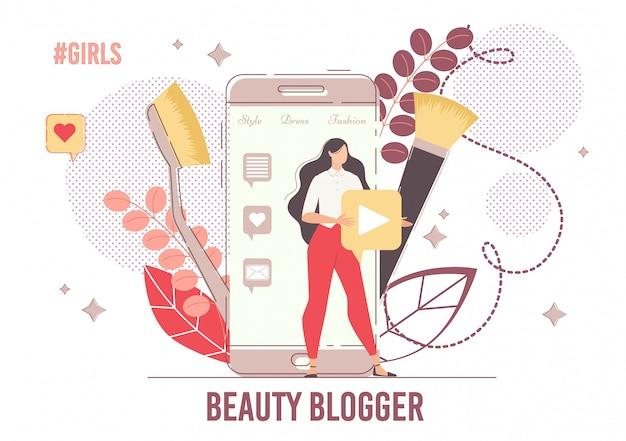 Criação do canal da plataforma de negociação de beleza on-line Vetor Premium