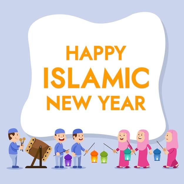 Crianças dão saudação islâmica de ano novo Vetor Premium