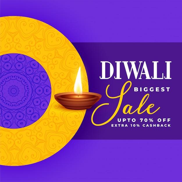 Criativo diwali venda banner design no tema roxo Vetor grátis