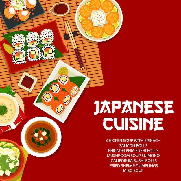 Culinária japonesa sushi da califórnia ou da filadélfia e rolos de salmão Vetor Premium