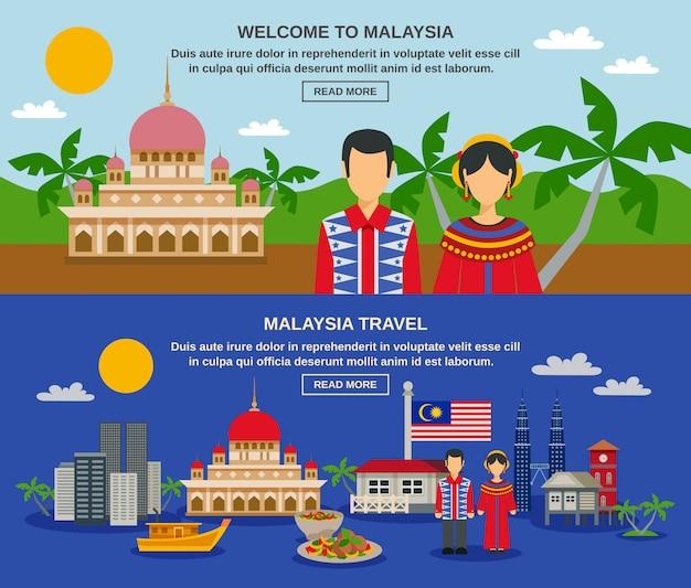 Cultura da malásia 2 flat banners webpage design Vetor grátis