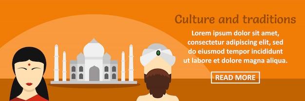 Cultura e tradições da índia banner modelo horizontal conceito Vetor Premium