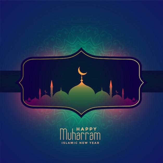 Cumprimento bonito do festival islâmico feliz do muharram Vetor grátis