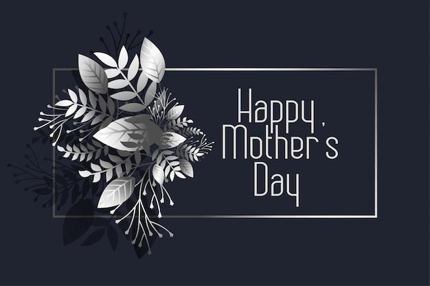 Cumprimento escuro do dia das mães feliz impressionante Vetor grátis