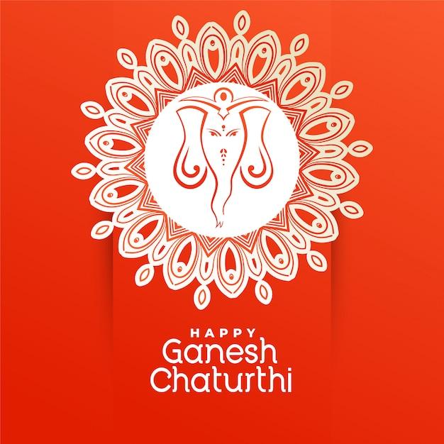 Cumprimento festivo criativo do festival do chaturthi do ganesh Vetor grátis