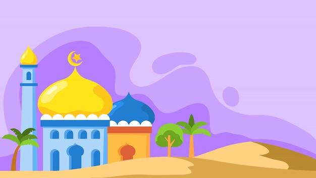 Cúpula de mesquita em estilo simples. adequado para o fundo do tema islâmico. Vetor Premium