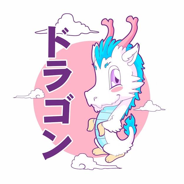 Cute pequeno dragão vector Vetor Premium