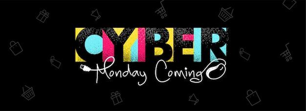 Cyber à moda colorido do texto segunda-feira que vem com ilustração prendida do rato. Vetor Premium