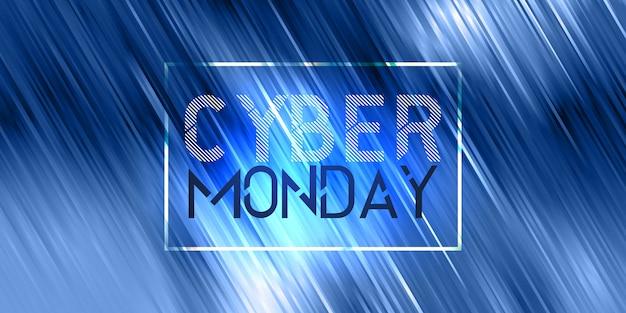Cyber segunda-feira venda banner design Vetor grátis