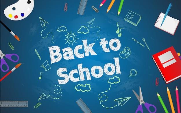 De volta à escola com itens e elementos da escola Vetor Premium