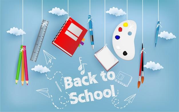 De volta à escola com itens escolares Vetor Premium