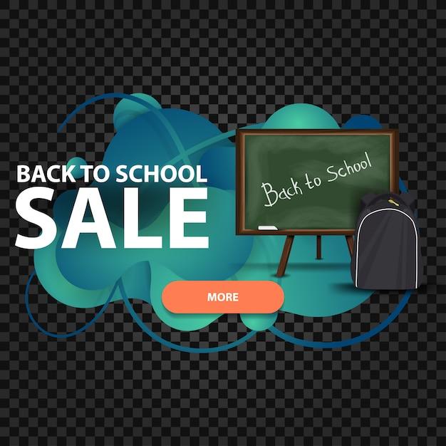 De volta à escola, desconto banner web sob a forma de lâmpada de lava Vetor Premium